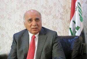 وزیر خارجه جدید عراق چه کسانی را در توییتر دنبال میکند؟