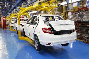 پیشنهاد مجلس برای کاهش ۵۰ درصدی قیمت خودرو