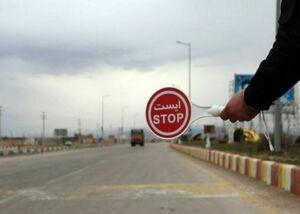 انسداد مسیر مسدودشدن جاده