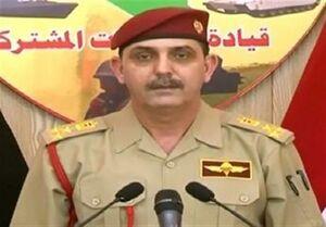 عراق: به هیچ نظامی خارجی برای جنگ علیه داعش نیاز نداریم