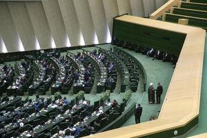 «پرطرفدارترین» و «کم طرفدارترین» کمیسیونهای مجلس