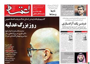 فرایند تولید موشک در ایران غیراقتصادی است/ قوچانی: روحانی نامزد اجارهای اصلاحات نبود