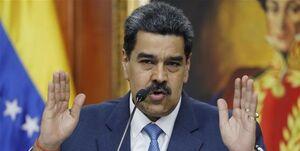 مادورو: ایران، روسیه، چین و کوبا دوستان واقعی ونزوئلا هستند