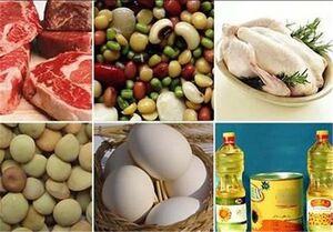 افزایش قیمت مواد غذایی زیر سایه آزاد سازی سهام عدالت