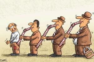 فساد در ایران سیستماتیک است؟ +عکس