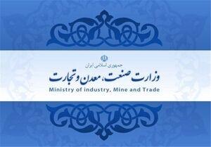 وزارت بیوزیر و تخته گاز قیمت خودرو