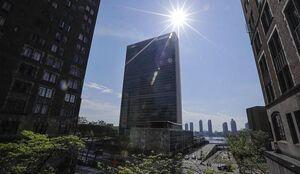 مجمع عمومی سازمان ملل امسال چگونه برگزار میشود؟