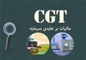 جنجال برای طرحی که هنوز اعلام وصول هم نشده!/ دغدغه بورسیها رفع شد