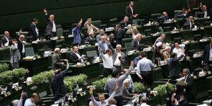 شفافیت آرا؛ نخستین فصل شفافیت در پارلمان