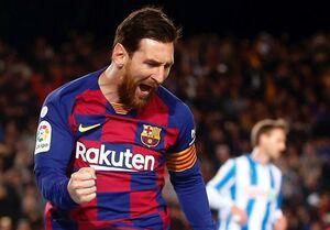 ۱۰ بازیکن گرانقیمت آکادمی بارسلونا