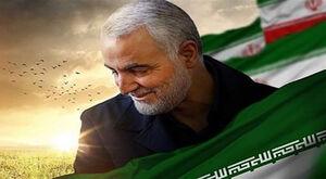 چرا اینترپل درخواست ایران برای پیگرد قاتلان سردار سلیمانی را رد کرد؟