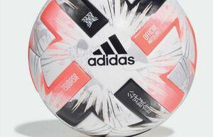 عکس/ رونمایی از توپ فوتبال المپیک توکیو