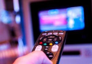 صدای تلویزیون حرام است!