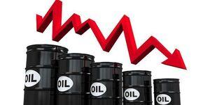 قیمت نفت به 40 دلار کاهش یافت