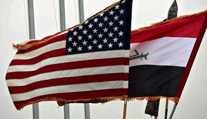 توطئه برای تفرقه بین نهادهای نظامی عراق +کاریکاتور