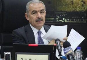 رامالله: در صورت اجرای طرح اشغال، تشکیل کشور فلسطین را اعلام میکنیم