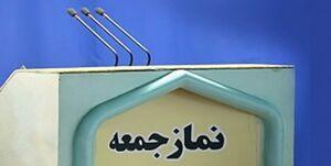 اطلاعیه درباره نمازجمعه در مناطق زرد و تهران