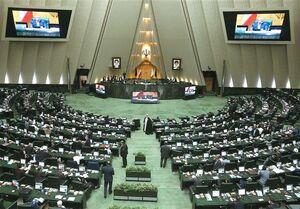 سکوت بهانهگیران درباره اقدام انقلابی مجلس