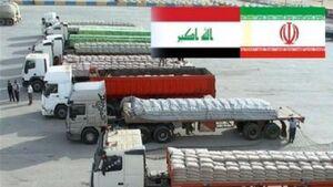 مردم عراق خواهان تجارت با ایران+ فیلم