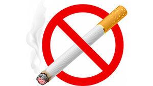 ممنوعیت تبلیغ دخانیات و شرطبندی