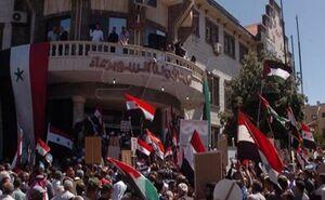 مردم سوریه در اعتراض به تحریمهای آمریکا به خیابانها آمدند