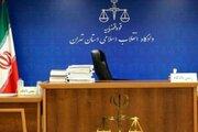 رئیس وقت بانک مرکزی به تحمل ۱۰ سال، احمد عراقچی به ۸ سال و سالار آقا خانی به ۱۳ سال حبس محکوم شدند