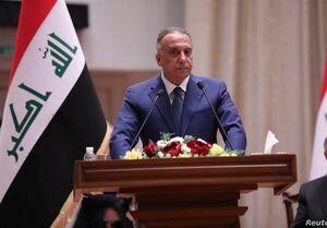 دستور امنیتی الکاظمی به تمام نهادهای نظامی عراق +عکس