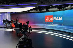 اعتراف کارمند سابق شبکه ایراناینترنشنال به بردگی در این شبکه