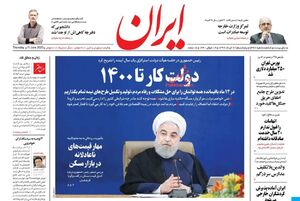 خبرنگار بی بی سی اینجا چه میکند!؟ / انصاری:اصلاح طلبان در دولت دوم روحانی حذف شدند