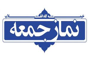 اقامه نماز جمعه این هفته فقط در ۵ شهر استان تهران