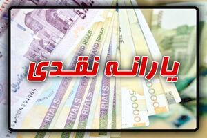 یارانه نقدی در سال آینده افزایش پیدا میکند؟