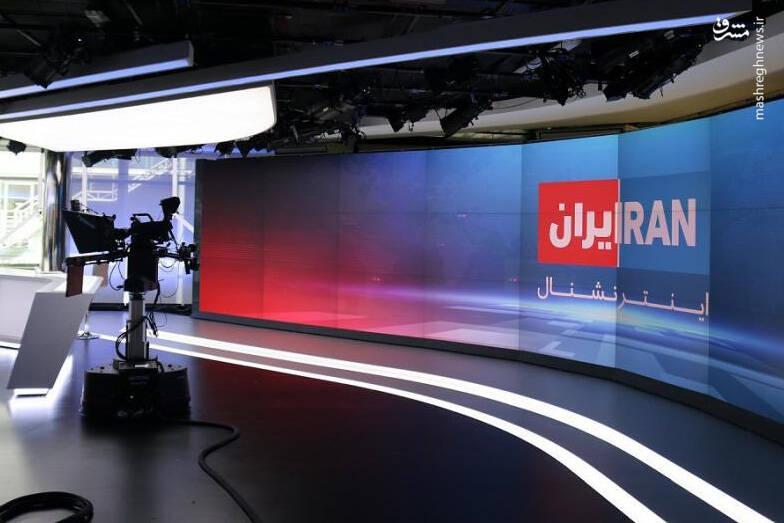 اينترنشنال،سعودي،تلگرامي