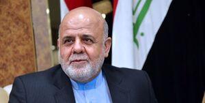 مسجدی: شرایط برای سفر به عتبات فعلا ممکن نیست