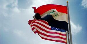 بیانیه بغداد-واشنگتن درباره حضور آمریکا در عراق