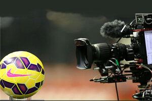 مناقصه حق پخش AFC در غیاب ایران، عربستان و امارات