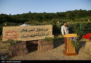 عکس/ همایش فعالان گردشگری کشاورزی ایران