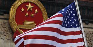 آمریکا یک دانشمند چینی را به اتهام جاسوسی بازداشت کرد