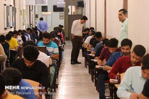 جزئیات برگزاری امتحانات دانشگاه آزاد به تفکیک استانها