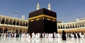 عربستان هفته جاری لغو حج تمتع را اعلام میکند