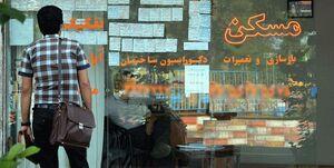نگاهی به قیمتهای سرسامآور مسکن در استان تهران