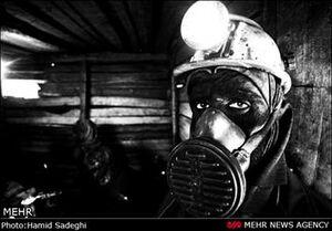 سیاهی زغال بر چهره بیتدبیری