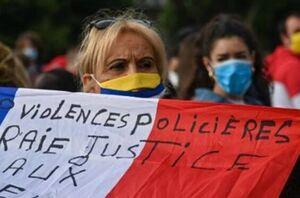 برگزاری تظاهرات علیه نژادپرستی در پاریس +فیلم