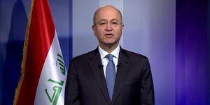 رئیس جمهور عراق: پیروزی بر تروریسم با صیانت از حاکمیت مستقل کشور تکمیل میشود