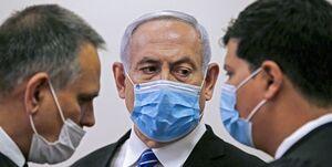 ابتلای 3 تن از اعضای تیم محافظتی نتانیاهو به کرونا
