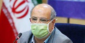 زالی: وضعیت کنترل کرونا در تهران شکننده است
