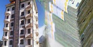 زمان اخذ مالیات بر خانههای خالی