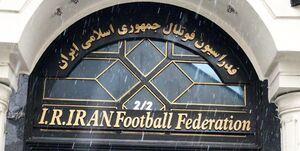زمان برگزاری مجمع فدراسیون فوتبال