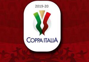 اعلام زمان برگزاری فینال جام حذفی ایتالیا