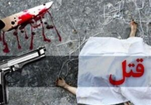 قتل دو کودک توسط پدر +فیلم