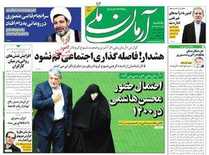 اگر با ترامپ مذاکره نکنیم به ایران حمله میکند/ عملکرد دولت روحانی و فراکسیون امید بر زخم مردم نمک پاشید